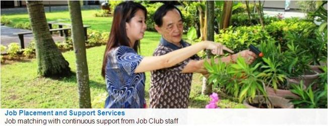 Homepage_featured_ JobSupportServices_01